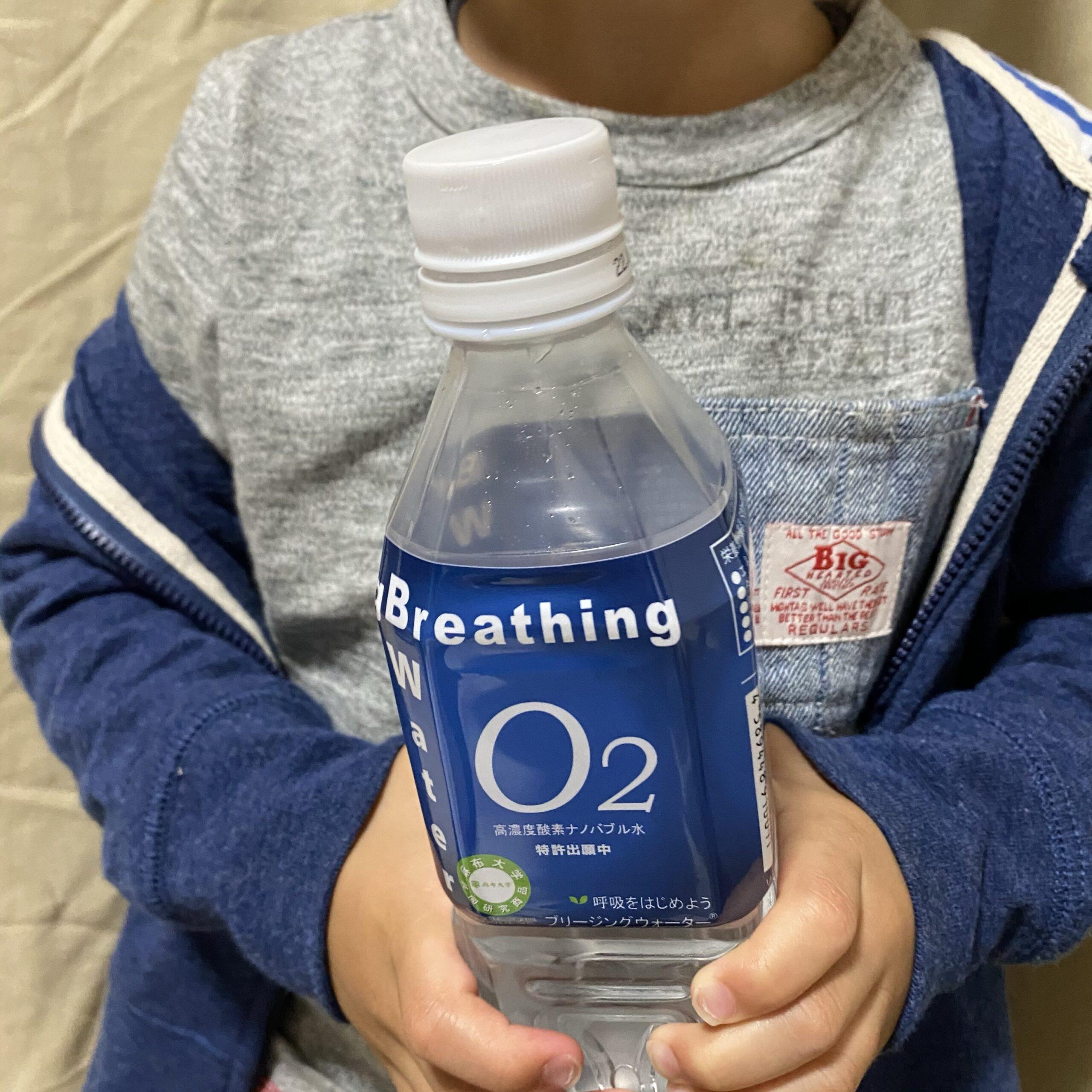 ナノバブル水2