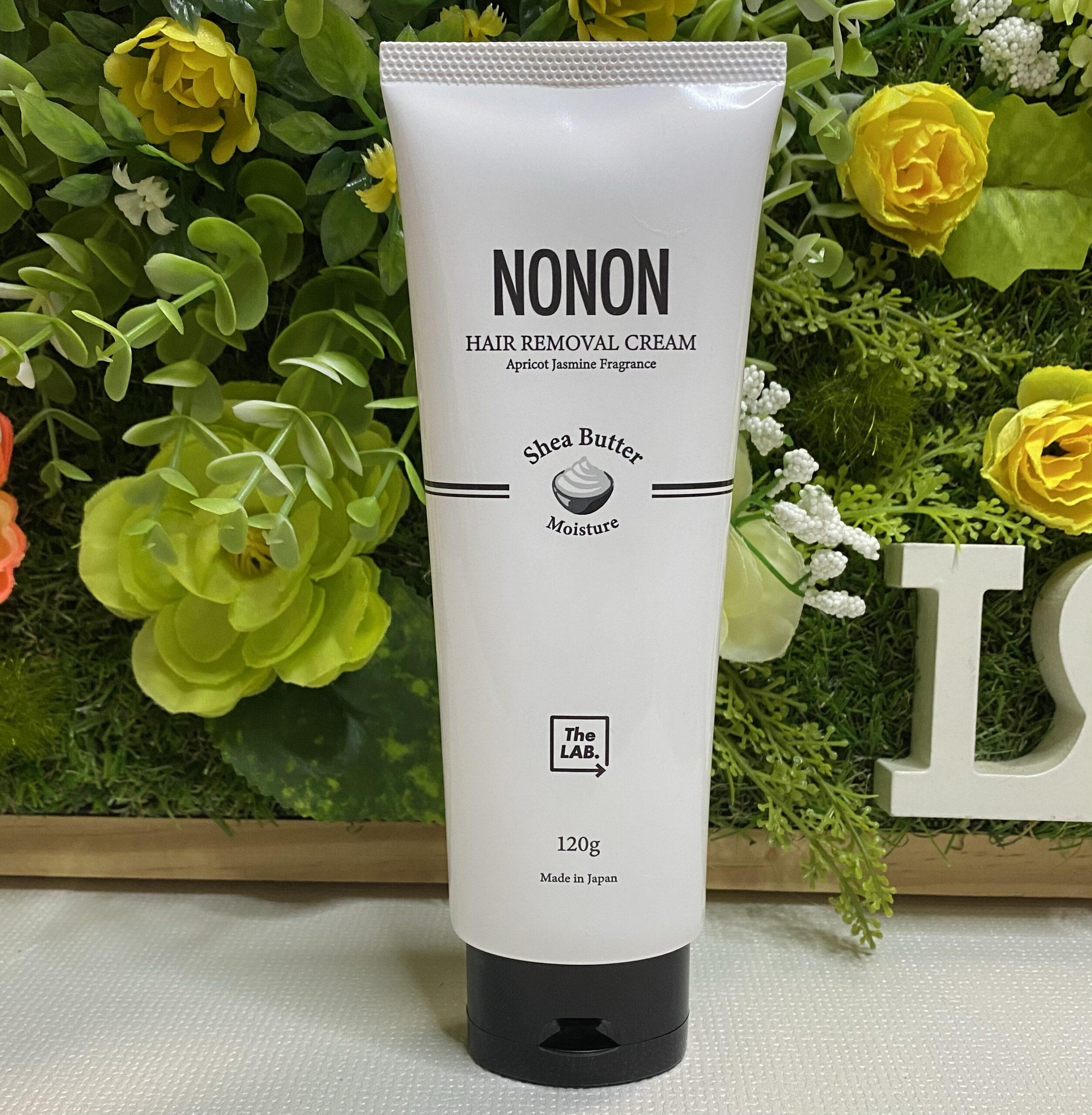 NONON1